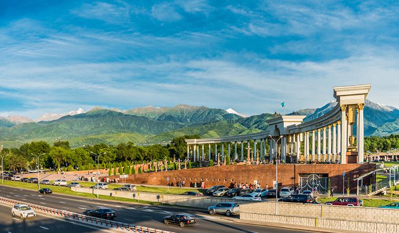 Almaty with Big Almaty Lake